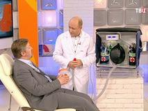 """Доктор И... """"Ксенон в медицине"""""""