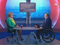 """""""Реабилитация детей-инвалидов: современные методики и технологии"""""""