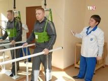 """""""Реабилитация после травм и инсультов"""""""