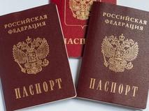 """Осторожно, мошенники! """"Охотники за паспортами"""""""