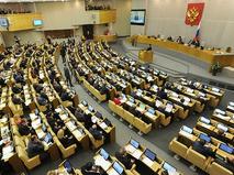 Первое пленарное заседание Государственной Думы РФ седьмого созыва