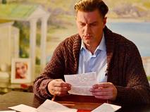 """Кадр из фильма """"Письма из прошлого"""""""