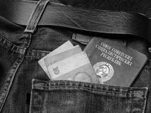 Советские деньги и паспорт