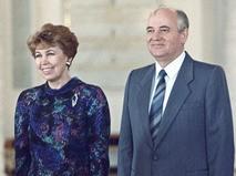 Михаил Горбачёв с супругой Раисой Максимовной