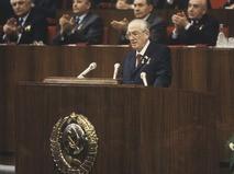Генеральный секретарь ЦК КПСС Ю.В. Андропов