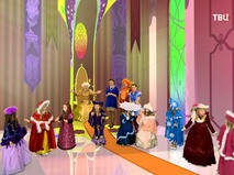 """АБВГДейка. """"Приключения Гоши в Королевстве кукол, или Что такое множество"""""""