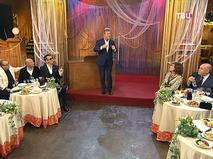 """""""Лев Лещенко и его друзья"""""""