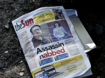 Брат лидера КНДР Ким Чен Нам убит в Куала-Лумпуре