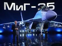 Заместитель председателя правительства РФ Дмитрий Рогозин выступает на презентации авиационного комплекса МиГ-35