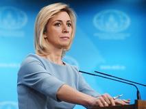 Официальный представитель МИД России Мария Захарова на брифинге по текущим вопросам внешней политики