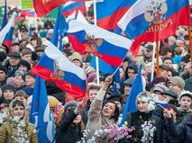 Празднование трёхлетия воссоединения Крыма к России