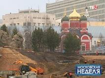 Московская неделя. Эфир от 19.03.2017