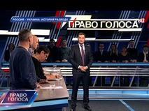 """""""Россия - Украина: история развода"""""""