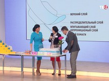 """""""Женские прокладки"""""""