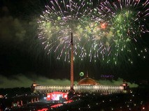 С Днём Победы! Праздничный концерт на Поклонной горе. Анонс