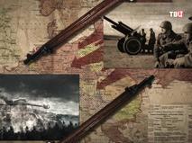 """Красный проект. """"Война и Победа: благодаря или вопреки?"""". Альтернативный взгляд на историю"""