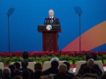 """Владимир Путин выступает на церемонии открытия форума """"Один пояс - один путь"""""""