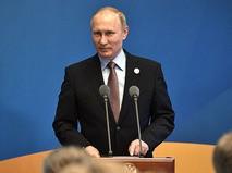 """Владимир Путин во время пресс-конференции по итогам участия в форуме """"Один пояс - один путь"""""""