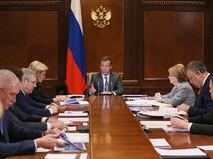 Дмитрий Медведев проводит совещание о ходе строительства перинатальных центров