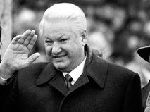 "Удар властью. Анонс. ""Импичмент Ельцина"""