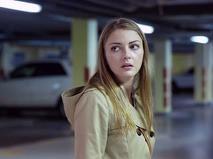 """Кадр из фильма """"Женщина в беде - 4"""""""