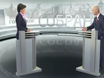 Городское собрание Эфир от 30.03.2013