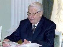 Первый президент России Борис Ельцин