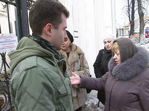 Городское собрание Эфир от 02.03.2013