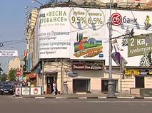 Городское собрание Эфир от 13.10.2012