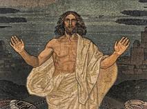 """Православная энциклопедия. """"Обличения Христа"""""""