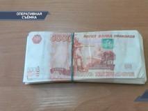 """""""Петровка, 38"""". Эфир от 20.06.2017 20:00"""