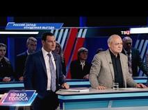 """Россия - Запад: упущенная выгода"""