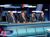 """Гамбург-2017: какая встреча!"""