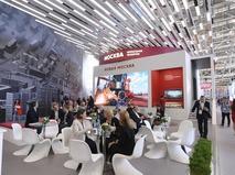 Московский урбанистический форум - 2017