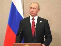 Владимир Путин во время пресс-конференции по итогам саммита лидеров стран БРИКС