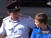 """""""Петровка, 38"""". Эфир от 08.09.2017 02:40"""