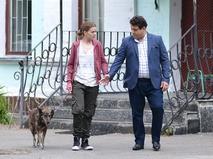 """Кадр из фильма """"Воспитание и выгул собак и мужчин"""""""