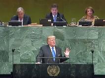 Президент США Дональд Трамп выступает в ООН