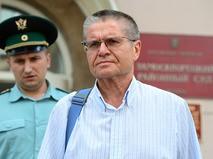 Бывший министр экономического развития РФ Алексей Улюкаев