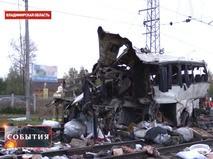 """""""События"""". Эфир от 06.10.2017 11:30"""
