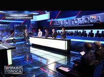 """ПГ """"Польша-Россия: покаемся или помиримся?"""""""
