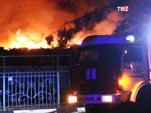 Пожар торгового центра в Чехове