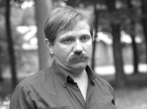 Маг Юрий Лонго