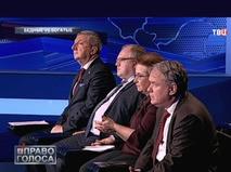 """""""Бедные vs богатые"""""""