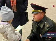 """""""Петровка, 38"""". Эфир от 19.10.2017 20:00"""