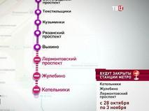 """""""Город новостей"""". Эфир от 23.10.2017 14:50"""