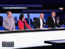 """Украина: нет у революции конца?"""