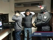 """""""Петровка, 38"""". Эфир от 17.11.2017 03:40"""