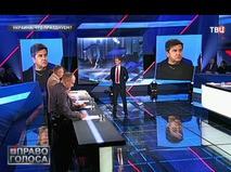 """""""Украина: что празднуем?"""""""