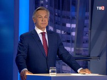 ПРАВО ЗНАТЬ! Алексей Пушков. Эфир от 25.11.2017